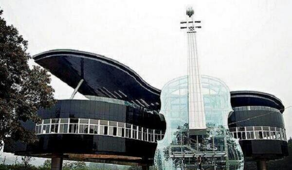 China Conservatory of Music